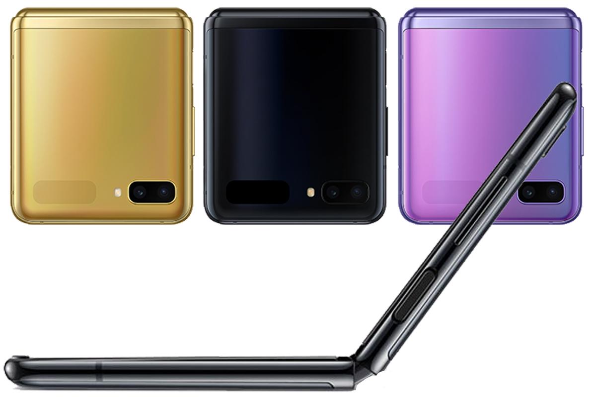 Samsung Galaxy Z Flip: Նոր ծալվող սմարթֆոն